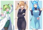 3girls :3 :d ahoge animal_ear_fluff animal_ears animare apron arm_up bangs bear_ears bear_hair_ornament belt belt_buckle black_belt black_jacket black_legwear black_ribbon black_shirt black_skirt blue_apron blue_eyes blue_hair braid breasts brown_eyes buckle collared_shirt commentary_request crossed_arms dress_shirt ear_piercing erlenmeyer_flask eyebrows_visible_through_hair fang formal glasses green_eyes green_hair green_skirt grey_pants hair_between_eyes hair_ornament hair_ribbon hands_up head_tilt heart heart_hair_ornament highres hinokuma_ran holding inaba_haneru_(animare) jacket kokka_han labcoat light_brown_hair long_hair long_sleeves looking_at_viewer medium_breasts multiple_girls name_tag open_clothes open_mouth pants pantyhose parted_lips pencil_skirt piercing ribbon round_eyewear shirt short_hair skirt skirt_suit smile souya_ichika suit turtleneck twintails v-shaped_eyebrows virtual_youtuber white_shirt
