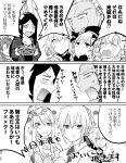 alexander_(fate/grand_order) archer artoria_pendragon_(all) artoria_pendragon_(lancer) bowl chopsticks eating fate/grand_order fate_(series) fish_head food food_on_face greyscale halftone highres holding holding_food jack_the_ripper_(fate/apocrypha) jeanne_d'arc_(fate)_(all) jeanne_d'arc_alter_santa_lily lord_el-melloi_ii monochrome nursery_rhyme_(fate/extra) pie rice_bowl saber saber_alter sardine stargazy_pie translation_request waver_velvet yorutsuki_(sakurekichan)