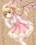 1girl alternate_costume alternate_headwear baby's-breath beret blonde_hair blouse blush bow brown_background commentary earrings eyebrows_visible_through_hair flandre_scarlet hair_ribbon hand_on_own_face hat highres jewelry kuroneko13x leaning_forward leg_lift long_sleeves one_side_up petticoat pink_bow pink_footwear pink_skirt pointy_ears ribbon short_hair skirt skirt_hold smile solo standing standing_on_one_leg star suspender_skirt suspenders touhou white_blouse white_headwear wings