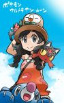 1girl bag black_eyes black_hair braid closed_eyes clouds commentary_request dress floral_print flower gen_7_pokemon hair_flower hair_ornament hat litten mabu_(dorisuto) mizuki_(pokemon) official_style orange_dress pokemon pokemon_(creature) pokemon_(game) pokemon_on_head pokemon_usum popplio rowlet sky smile sunlight translation_request twin_braids yellow_sclera
