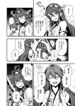 ... 0_0 ahoge anger_vein bacius bags_under_eyes bird blush breasts chicken closed_eyes double_bun dress floral_background greyscale haruna_(kantai_collection) headgear hiei_(kantai_collection) highres holding holding_sword holding_weapon kantai_collection kongou_(kantai_collection) large_breasts leaning_forward long_hair monochrome no_pupils nontraditional_miko o_o one_eye_closed open_mouth ribbon short_hair smile star strapless strapless_dress surprised sweat sword translated weapon