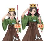 2girls :d arrow asymmetrical_bangs bangs bikini bow braid brown_eyes brown_hair brown_hakama brown_headwear chi-hatan_(emblem) chinese_zodiac commentary_request ema emblem eyebrows_visible_through_hair fukuda_(girls_und_panzer) girls_und_panzer glasses green_kimono hagi_midori hair_bow hakama hakama_skirt hamaya holding_arrow japanese_clothes kimono long_hair long_sleeves looking_at_viewer multiple_girls new_year nishi_kinuyo open_mouth pig_hat red_bikini round_eyewear salute simple_background smile standing swimsuit twin_braids twintails white_background wide_sleeves year_of_the_pig