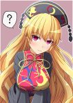 1girl ? black_sleeves blonde_hair blush breasts commentary eyebrows_visible_through_hair fusu_(a95101221) hair_between_eyes hat highres junko_(touhou) long_hair long_sleeves red_eyes smile solo speech_bubble spoken_question_mark tabard touhou very_long_hair