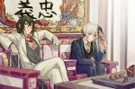 2boys bandaged_arm bandages black_hair blue_eyes csyko dragon eastern_dragon fate/grand_order fate_(series) formal gao_changgong_(fate) green_hair grey_hair highres holding holding_mask long_hair male_focus mask mask_removed multiple_boys necktie ponytail silver_hair sitting suit yan_qing_(fate/grand_order)