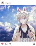 1boy animal_ears blue_eyes clouds cloudy_sky csyko double_v fake_animal_ears fake_screenshot fate/grand_order fate_(series) fou_(fate/grand_order) gao_changgong_(fate) grey_hair heroic_spirit_festival_outfit hood hoodie instagram male_focus rabbit_ears short_ponytail silver_hair sky smile solo towel towel_around_neck v