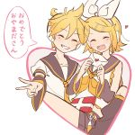 1boy 2girls bangs belt black_collar black_sleeves blonde_hair bow closed_eyes collar commentary crop_top detached_sleeves facing_viewer fang gift grin hair_bow hair_ornament hairclip headphones heart highres holding_envelope kagamine_len kagamine_rin letter light_blush m0ti multiple_girls neckerchief necktie open_mouth sailor_collar school_uniform shirt short_hair short_ponytail short_shorts short_sleeves shorts sitting sitting_on_lap sitting_on_person smile speech_bubble spiky_hair swept_bangs translated v vocaloid white_background white_bow white_shirt yellow_neckwear