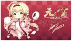1girl ahoge alternate_costume alternate_hair_length alternate_hairstyle azur_lane bangs blonde_hair capelet chibi chinese_clothes closed_mouth commentary_request dated dress eyebrows_visible_through_hair gloves green_eyes hair_intakes hair_ribbon hairband highres long_hair long_sleeves nengajou new_year pink_dress ribbon sidelocks signature smile solo southampton_(azur_lane) standing vilor white_gloves