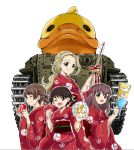 4girls ;d arrow ball bangs bell bird blonde_hair brown_eyes brown_hair chinese_zodiac clenched_hand closed_mouth commentary_request cup duck emblem eyebrows_visible_through_hair girls_und_panzer ground_vehicle hagi_midori hagoita hair_pulled_back hairband hamaya hanetsuki headband holding holding_arrow holding_ball holding_cup isobe_noriko japanese_clothes kawanishi_shinobu kimono kondou_taeko long_hair long_sleeves looking_at_viewer medium_hair military military_vehicle motor_vehicle multiple_girls new_year obi one_eye_closed open_mouth outline paddle ponytail red_headband red_kimono sasaki_akebi sash short_hair short_ponytail simple_background smile standing tank type_89_i-gou volleyball white_background white_hairband white_outline wide_sleeves year_of_the_rooster