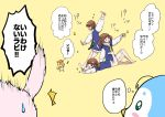 barefoot bird brown_hair cat cellphone healin'_good_precure highres hiramitsu_hinata kisaki_(pixiv3016850) nyatoran_(precure) open_mouth pegitan_(precure) penguin phone poses precure rabbit rabirin_(precure) translation_request twintails