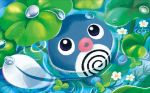 :o black_eyes creature full_body gen_1_pokemon looking_up no_humans official_art partially_submerged plant pokemon pokemon_(creature) pokemon_trading_card_game poliwag shibuzoh solo spiral water