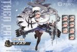 1girl :d azur_lane bangs black_footwear black_hair blue_skirt boots breasts brown_legwear chain cloak expressions floating_hair fur-trimmed_cloak fur_hat fur_trim grey_hair hat highres ice leg_up long_hair looking_at_viewer medium_breasts minsk_(azur_lane) multicolored_hair multiple_straps open_mouth pleated_skirt revision rigging shiny shiny_skin shisantian shrug_(clothing) sidelocks skirt smile streaked_hair thigh-highs thigh_strap torpedo_launcher ushanka very_long_hair violet_eyes wind wrist_wrap