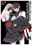 1boy 1girl ahoge araragi_koyomi bare_back bare_shoulders black_dress black_eyes black_gloves black_hair black_shirt black_wedding_dress blue_flower bob_cut bridal_veil bride carrying closed_eyes commentary_request corsage cover cover_page dress dress_shirt elbow_gloves empty_eyes flower formal frilled_dress frills gloves groom hammer_(sunset_beach) hand_on_another's_back hand_on_another's_shoulder high_heels holding_person light_smile long_skirt looking_at_viewer monogatari_(series) necktie oshino_ougi pale_skin pantyhose princess_carry red_flower red_neckwear shirt shoes short_hair skirt smile suit veil waistcoat wedding wedding_dress white_legwear white_suit