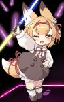 1girl ;d animal_ear_fluff animal_ears bangs beat_saber black_background blush brown_dress brown_eyes brown_footwear brown_hair chibi collared_shirt dress energy_sword eyebrows_visible_through_hair fang fox_ears fox_girl fox_tail glowing gudon_(iukhzl) holding holding_weapon kneehighs koume_(beat_saber) lightsaber long_sleeves looking_at_viewer neck_ribbon one_eye_closed open_mouth outstretched_arm puffy_long_sleeves puffy_sleeves red_ribbon ribbon shirt shoes sleeveless sleeveless_dress smile solo standing star star_in_eye sword symbol_in_eye tail weapon white_legwear white_shirt