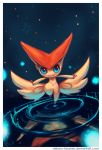 blue_background border closed_mouth commentary creature delano-laramie english_commentary floating full_body gen_5_pokemon highres looking_at_viewer no_humans pokemon pokemon_(creature) ripples signature simple_background smile star victini water watermark web_address white_border
