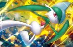 closed_mouth creature frown full_body gallade gen_4_pokemon jumping leaf looking_at_viewer no_humans official_art pokemon pokemon_(creature) pokemon_trading_card_game red_eyes solo tsutsui_misa wind