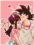 1boy 1girl aqua_shorts arm_at_side bangs black_eyes black_hair blunt_bangs blush border breasts chi-chi_(dragon_ball) collarbone couple dragon_ball dragon_ball_(classic) expressionless eyelashes fingernails forehead_kiss goggles goggles_around_neck goggles_on_head hand_up heart hetero kiss looking_away looking_up low_ponytail medium_breasts number pink_background pink_shirt ponytail profile red_nails removing_eyewear shiny shiny_hair shirt short_sleeves shorts sidebood sidelocks simple_background son_gokuu sora_(happygreencandy) upper_body white_border white_shirt