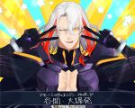 1boy armor asu_izumin bangs body_armor cape cleavage_cutout closed_mouth double_v emotional_engine_-_full_drive fate/grand_order fate_(series) gloves hands_up highres long_hair long_sleeves looking_at_viewer male_focus multicolored_hair odysseus_(fate/grand_order) open_mouth parody simple_background smile solo sparkle star streaked_hair v yellow_eyes