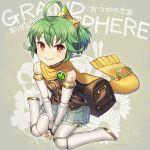 1girl ahoge android badge bag between_legs blue_skirt brown_bag brown_vest button_badge closed_mouth comette commentary_request copyright_name doll_joints fingerless_gloves floral_background gears gloves grand_sphere green_hair grey_background hair_between_eyes hair_ornament hand_between_legs itou_(onsoku_tassha) looking_at_viewer o-ring orange_eyes pin pleated_skirt pointy_ears ponytail robot_ears scarf shoulder_bag sitting skirt smile solo vest wariza yellow_scarf