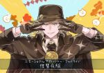 03glxa 1boy bangs cape double_v edmond_dantes_(fate/grand_order) emotional_engine_-_full_drive fate/grand_order fate_(series) fedora formal gloves hair_over_one_eye hands_up hat long_hair long_sleeves looking_at_viewer male_focus open_mouth parody silver_hair smile solo sparkle star suit v wavy_hair white_hair yellow_eyes