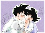 2boys age_difference black_eyes black_hair blush border brothers cheek_pinching chinese_clothes closed_eyes collared_shirt commentary_request dragon_ball dragon_ball_z fingernails from_side furrowed_eyebrows long_sleeves looking_at_another male_focus multiple_boys outline pinching puffy_cheeks purple_background shirt siblings simple_background son_gohan son_goten sora_(happygreencandy) speech_bubble spiky_hair tears translation_request upper_body white_border white_outline white_shirt