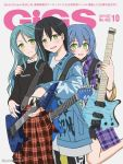 3girls :d alternate_costume aqua_hair bang_dream! bangs bare_legs black_hair black_pants black_shirt blue_hair blue_jacket blush brown_skirt closed_mouth clothes_writing collar commentary_request cover cowboy_shot cross dated denim denim_jacket electric_guitar esp_guitars eyebrows_visible_through_hair flannel green_eyes grey_background grey_shirt guitar hair_between_eyes hanazono_tae hand_on_another's_shoulder highres hikawa_sayo holding holding_instrument instrument jack_(jacknoeaka) jacket lock_(bang_dream!) long_hair long_sleeves looking_at_viewer magazine_cover multiple_girls multiple_rings open_clothes open_jacket open_mouth pants photo-referenced plaid plaid_skirt plaid_vest purple_vest shirt sidelocks skirt smile standing standing_on_one_leg strandberg_guitars strap swept_bangs translation_request twitter_username vest whammy_bar white_collar