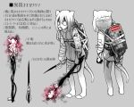 1girl abubu animal_ears cable commentary_request face_mask flower gas_mask giant_otter_(kemono_friends)_(kuro_(kurojill)) kemono_friends mask otter_ears otter_tail pushbutton spot_color staff tail tape translation_request