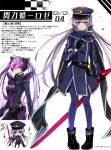 1girl black_scarf boots duel_monster gloves glowing glowing_weapon grey_hair hat long_hair long_sleeves low_twintails peaked_cap red_eyes scarf shikiruru sky_striker_ace_-_roze sword thigh-highs twintails two-tone_dress weapon yuu-gi-ou