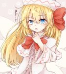 1girl bangs blonde_hair blue_eyes blush bow bowtie eyebrows_visible_through_hair eyes_visible_through_hair fairy_wings grimace hair_ribbon hand_on_own_chest hat lily_white long_hair long_sleeves neko_mata open_mouth pink_headwear pink_shirt pink_skirt red_bow red_ribbon ribbon shirt skirt touhou translated wide_sleeves wings