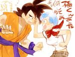 !! 1boy 1girl ;d arms_at_sides bare_arms black_eyes black_hair blue_eyes blue_hair bulma cheek_pinching chest clenched_hand collarbone commentary_request d89im d: denim dougi dragon_ball dragon_ball_super dragon_ball_z_fukkatsu_no_f eyelashes fingernails flying_sweatdrops frown hand_on_hip jeans looking_at_another looking_down looking_up midriff neckerchief one_eye_closed open_mouth pants pectorals pinching scolding shirt short_hair short_sleeves simple_background smile son_gokuu sweatdrop teeth translated upper_body upper_teeth v-shaped_eyebrows very_short_hair white_background white_neckwear white_shirt wide-eyed wince wristband