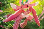 creature day egawa_akira full_body gen_5_pokemon lurantis nature no_humans official_art outdoors plant pokemon pokemon_(creature) pokemon_trading_card_game solo standing sunlight third-party_source