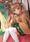 1girl absurdres animal_ears bangs banner brown_eyes brown_hair commentary_request cup eating eyebrows_visible_through_hair fox_ears frilled_skirt frills green_skirt hair_ribbon highres holding holding_cup japanese_clothes kimono kimono_skirt long_sleeves looking_at_viewer obi original outdoors parfait ribbon sash shiny shiny_hair sidelocks siooooono sitting skirt solo spoon_in_mouth symbol-shaped_pupils thigh-highs twintails white_legwear wide_sleeves yellow_kimono