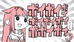 2girls ahoge braid chibi closed_eyes fang gyari_(imagesdawn)_(style) hair_flaps hair_ornament hair_over_shoulder hair_ribbon hairclip kantai_collection long_hair multiple_girls nandemo_iu_koto_wo_kiite_kureru_akane-chan_(voiceroid) parody poi remodel_(kantai_collection) ribbon scarf school_uniform serafuku shigure_(kantai_collection) single_braid smile translated umakuchi_shouyu yuudachi_(kantai_collection)