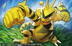 2017 black_eyes claws clenched_hands creature electabuzz fangs gen_1_pokemon grass match_(idleslumber) no_humans pokemon pokemon_(creature) pokemon_trading_card_game punching solo standing watermark