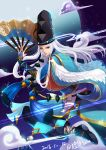 1boy abe_no_seimei_(onmyoji) arm_up beads black_footwear black_headwear blue_eyes bridal_gauntlets chen_lu closed_mouth clouds dated elbow_gloves fan feathers floating_hair full_body full_moon gloves hat holding holding_fan japanese_clothes kariginu long_hair long_sleeves looking_at_viewer male_focus midair moon night night_sky onmyoji sky solo straight_hair tassel tate_eboshi white_feathers white_hair