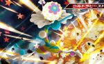 blacephalon creature explosion full_body gen_7_pokemon hasuno_(poketcg) jumping no_humans official_art pokemon pokemon_(creature) pokemon_trading_card_game solo star third-party_source translated ultra_beast