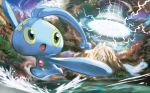 creature floating full_body grey_eyes kawaguchi_youhei looking_back no_humans official_art pokemon pokemon_(creature) pokemon_trading_card_game solo third-party_source vortex