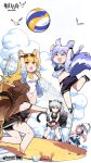 >_< 5girls :d animal animal_ears arknights barefoot beach bird black_footwear black_shorts black_swimsuit black_wristband blonde_hair blue_dress blue_hair blue_jacket blush_stickers braid cat_ears cat_girl cat_tail ceylon_(arknights) chibi chinese_commentary closed_eyes clouds copyright_name crab dress ear_piercing eyewear_on_head feather_hair full_body grey_hair hair_bun highres hip_vent holding holding_umbrella horse_ears infection_monitor_(arknights) interlocked_fingers jacket jumping long_hair midriff multiple_girls navel nearl_(arknights) nearl_(shimmering_dew)_(arknights) official_alternate_costume official_art one-piece_swimsuit open_clothes open_jacket open_mouth parasol piercing pink_hair playing_games ponytail provence_(arknights) provence_(casual_vacation)_(arknights) purple_hair rock sand schwarz_(arknights) seagull seashell see-through shadow shell shorts skyfire_(arknights) skyfire_(temperature_difference)_(arknights) smile standing sunglasses sweatdrop swimsuit sword tail thigh_strap umbrella very_long_hair volleyball volleyball_net watermark weapon white_background white_headwear white_swimsuit wolf_ears wolf_girl wolf_tail wristband yellow_eyes