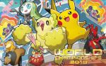 bird creature darumaka english_text gen_1_pokemon gen_3_pokemon gen_4_pokemon gen_5_pokemon gen_7_pokemon green_hair kricketune litten loudred meloetta meloetta_(aria) musical_note no_humans official_art oricorio oricorio_(pom-pom) pikachu pokemon pokemon_(creature) pokemon_trading_card_game psyduck saitou_naoki star tauros third-party_source