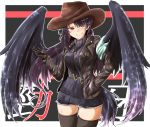 1girl absurdres alternate_costume bangs black_background black_gloves black_hair black_jacket black_legwear black_sweater black_wings breasts brown_headwear commentary_request cowboy_hat cowboy_shot cutoffs eyebrows_visible_through_hair feathered_wings gloves grin hair_between_eyes hand_up hat head_tilt highres jacket jewelry kurokoma_saki long_hair looking_at_viewer medium_breasts open_clothes open_jacket oshiaki partial_commentary pendant red_eyes ribbed_sweater short_shorts shorts smile solo standing sweater tail thigh-highs thighs touhou turtleneck turtleneck_sweater v-shaped_eyebrows very_long_hair wings