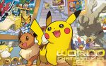 alolan_exeggutor creature darumaka drifloon eevee english_text kricketune litten loudred meloetta meltan no_humans official_art oricorio pikachu pokemon pokemon_(creature) pokemon_trading_card_game popplio psyduck rotom rotom_dex rowlet rufflet saitou_naoki tauros third-party_source