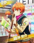 aoi_yusuke character_name dress idolmaster idolmaster_side-m orange_hair red_eyes short_hair smile wink