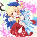 2girls :o alternate_costume arms_up blonde_hair blue_dress blue_eyes cirno clenched_hands commentary_request cosplay costume_switch cravat dress eyebrows_visible_through_hair flandre_scarlet from_above gradient gradient_background green_background hair_between_eyes hair_ribbon hat head_tilt highres leaning_back light_particles mob_cap multiple_girls one_side_up open_mouth pinafore_dress puffy_short_sleeves puffy_sleeves red_eyes red_neckwear red_skirt red_vest ribbon satoru_(enheionline) shirt short_hair short_sleeves skirt smile star starry_background touhou vest white_shirt wings yellow_neckwear