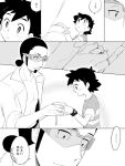 6koma black_hair coat djmn_c holding_another's_arm jewelry kukui_(pokemon) labcoat lineart monochrome no_hat no_headwear open_clothes open_coat pokemon pokemon_(anime) pokemon_sm_(anime) putting_ring_on_another's_finger ring satoshi_(pokemon) spiky_hair tagme translation_request wedding_ring z-ring
