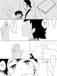6koma black_hair bridal_veil burnet_(pokemon) djmn_c jewelry kukui_(pokemon) lineart monochrome no_hat no_headwear pokemon pokemon_(anime) pokemon_sm_(anime) putting_on_jewelry ring satoshi_(pokemon) spiky_hair tagme thinking thought_bubble translation_request veil wedding wedding_ring yaoi