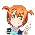 1girl 2019 :3 alternate_hairstyle anibache bangs blue_jacket blue_neckwear blush collared_shirt dated eyebrows_visible_through_hair green_eyes hair_between_eyes hoshizora_rin jacket looking_at_viewer love_live! love_live!_school_idol_project orange_hair school_uniform shiny shiny_hair shirt short_hair solo transparent_background two_side_up v white_shirt wing_collar