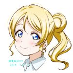 1girl 2019 alternate_hairstyle anibache ayase_eli bangs blonde_hair blue_eyes closed_mouth collared_shirt dated eyebrows_visible_through_hair floating_hair hair_between_eyes long_hair looking_at_viewer love_live! love_live!_school_idol_project ponytail portrait shirt simple_background smile solo white_background white_shirt wing_collar