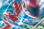 anesaki_dynamic blue_sky brown_eyes clouds cloudy_sky creature day gen_2_pokemon looking_at_viewer no_humans official_art outdoors pokemon pokemon_(creature) pokemon_trading_card_game scizor sky solo third-party_source