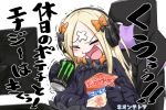 1girl :d abigail_williams_(fate/grand_order) bag_of_chips bangs black_bow black_dress blurry blurry_foreground blush bow can closed_eyes commentary_request crossed_bandaids depth_of_field dress energy_drink eyebrows_visible_through_hair fate/grand_order fate_(series) headphones highres holding holding_can long_sleeves monitor monster_energy neon-tetora on_chair open_mouth orange_bow parted_bangs sitting sleeves_past_fingers sleeves_past_wrists smile solo translation_request trembling white_background