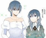 1boy 1girl blue_eyes blue_hair byleth_(fire_emblem) byleth_(fire_emblem)_(female) closed_mouth cosplay crossdressing crossed_arms fire_emblem fire_emblem:_three_houses highres ijiro_suika jewelry long_sleeves necklace short_hair simple_background sitri_(fire_emblem) sitri_(fire_emblem)_(cosplay) upper_body white_background