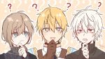 3boys :d ? aran_sweater bangs black_jacket blonde_hair blue_eyes blush_stickers brown_background brown_gloves brown_hair commentary_request ex_albio eyebrows_visible_through_hair gloves grey_eyes grey_sweater hair_between_eyes jacket kanae_(nijisanji) kuzuha_(nijisanji) long_sleeves male_focus multiple_boys nijisanji open_mouth outline pauldrons red_eyes sleeves_past_wrists smile sofra sweater virtual_youtuber white_hair white_outline